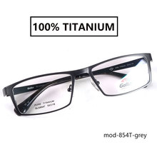 Pure titanium spectacles glasses frames men oversized black/brown/grey