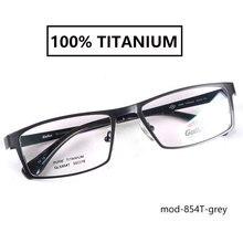 טהור titanium משקפיים משקפיים מסגרות גברים גדול שחור/חום/אפור