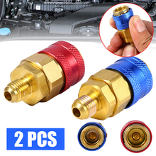 2pcs/Set New R134A Quick Adapters Car Air Condition Fluoride Add Connector High/Low Brass Adapter durable