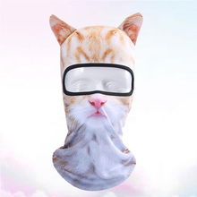 Mask Headgear Simulated Cycling Orange-Cat Uv-Protection Animal 3D Elasticity Outdoor