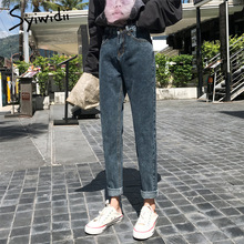 Mom Jeans Syiwidii Black Plus-Size Womens Clothing Gray Street-Style Blue High-Waist