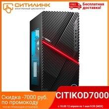 Системный блок DELL G5 5000 Intel Core i5 10400F, 8 Гб, 512Гб SSD, GeForce GTX Super, 5000-4897