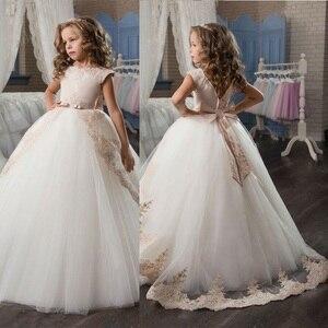 Высококачественные кружевные платья цвета шампань для девочек, платья для свадебных торжеств, вечеринок, дней рождения, Причастия