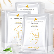 whitening face mask white Rice Moisturizing cosmetics skin care sheet mask korean women bea