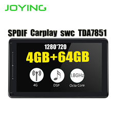 8Android 8.1 Car Radio Stereo 4GB +64GB 1280*720 Double Din Universal Head Unit GPS No DVD Player Built in Carplay 4G Modem DSP silverstrong 7inch android8 0 universal 2 din car dvd 4g internet sim modem car radio auto stereo gps kd7000