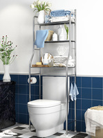 Stainless Steel Bathroom Storage Shelf Wall Hangers Storage Toilet Bathroom Washing Machine Chamber Pot Rack Floor type