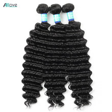 Allove Peruvian Deep Wave Bundles 8-28 Inch Remy Hair Extensions Double Weft 100% Human Hair Weave