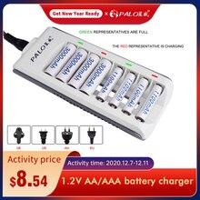Пало 8 слотов для никель металл гидридных и никель кадмиевых типов аккумуляторов металл гидридное аккумуляторное зарядное устройство для быстрой зарядки с светодиодный дисплей для 1,2 V аа ААА перезаряжаемый аккумулятор быстрое зарядное устройство