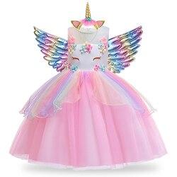 Cabelo livre + meninas unicórnio tutu vestido arco-íris princesa crianças vestido de festa meninas natal dia das bruxas pônei cosplay traje 1-12