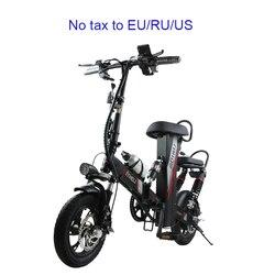 Mini bici elettrica 12-pollici di alimentazione pieghevole di scooter adulto di piccola generazione drive bicicletta elettrica batteria al litio bici elettrica