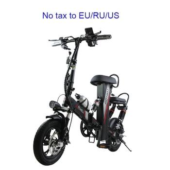 Roller Mit Sitz | Mini Elektrische Fahrrad 12-zoll Power Falten Roller Erwachsene Kleine Generation Stick Elektrische Fahrrad Lithium-batterie Elektrische Fahrrad
