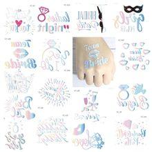 16 pçs da equipe do laser da noiva tatuagens adesivos festa de solteira temporária tatuagem galinha noite etiqueta do metal noiva para ser fontes de casamento