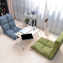цена на Household Portable Bean Bag Chair Tatami Collapsible Mat