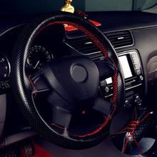 Ручной пошив 37/38 см, чехлы рулевого колеса автомобиля своими руками, прошитая вручную микрофибра для автомобиля с иголкой и ниткой, аксессуа...
