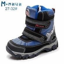 Отправить от России) Mmnun высокое качество ковылять детские зимние сапоги открытый дети Обувь для мальчиков зимняя обувь против скольжения Снегоступы Обувь для мальчиков зимняя обувь Размеры 27-32