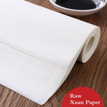 Chiński obraz marii specjalny papier ryżowy surowy papier Xuan do malowania kaligrafii studenci początkujący 8k 4k chiński papier ryżowy tanie i dobre opinie CN (pochodzenie) Chińskie malarstwo Raw Xuan Paper