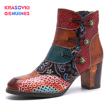 Fujin Autumn and Winter New Fashion Women Boots Dropshipping Handmade Leather Stitching Jacquard Craft
