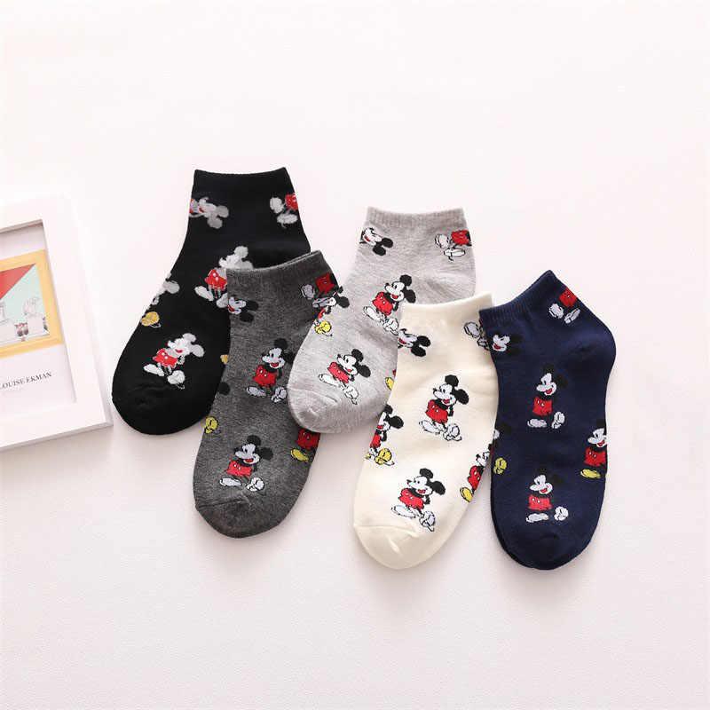 Calcetines divertidos de maternidad, 1 par, nuevos calcetines elásticos cómodos de algodón con dibujos animados para mujeres embarazadas, calcetines para maternidad y Navidad para adultos