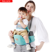 Baby carriers Backpacks Waist stool  Baby sitting waist stool With safety belt Varies holding methods Baby accessories