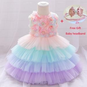 Baby Girls 1 Year Old Birthday Party Dress Rainbow Three-dimensional Petals Color Matching Mesh Cake Princess Sleeveless Dress