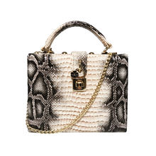 2021 Бесплатная доставка новинка роскошная женская сумка с узором