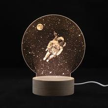 Ночной светильник астронавт звездное небо 3d ночник прикроватная