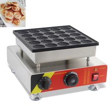 SUCREXU Commercial 25PCS Poffertjes Pan Machine Maker Dutch Pancake Maker Mini Poffertjes Grill CE 110V 220V Free Shipping free shipping by fedex electric 110v 220v 6 hole dount making machine cookie maker
