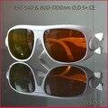 Очки для лазерной безопасности с диагональю 532-808 нм, 980-1064 нм,-нм, с диагональю 5 + CE