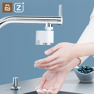 Image 1 - Xiaomi Zanjia Water Saver Intelligent Infrared Induction Water Faucet Anti overflow Swivel Head Water Saving Nozzle Tap