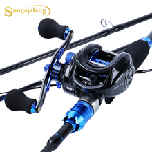 Sougayilang 1.8m 2.1m Fishing Pole and Baitcasting Reel Combo Carbon 4 Sections  Casting Lure Rod and Casting Fishing Wheels Set
