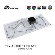 Bykski RGV-ANTEC-P120-ATK Distro Plate for Antec P120 Chassis