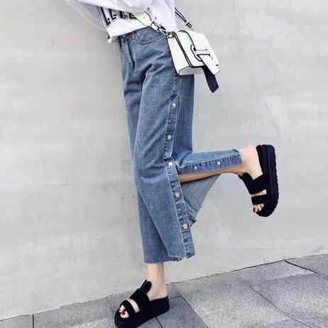 Pantalones vaqueros de cintura alta para mujer 2019 otoño Vintage rasgados boton lateral Split pierna ancha pantalones vaqueros azules pantalon jean DC21
