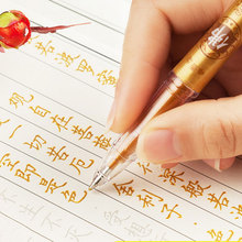Copy Buddhist scriptures heart sutra calligraphy Chinese character handwriting practice copybook with calligraphic pens refills