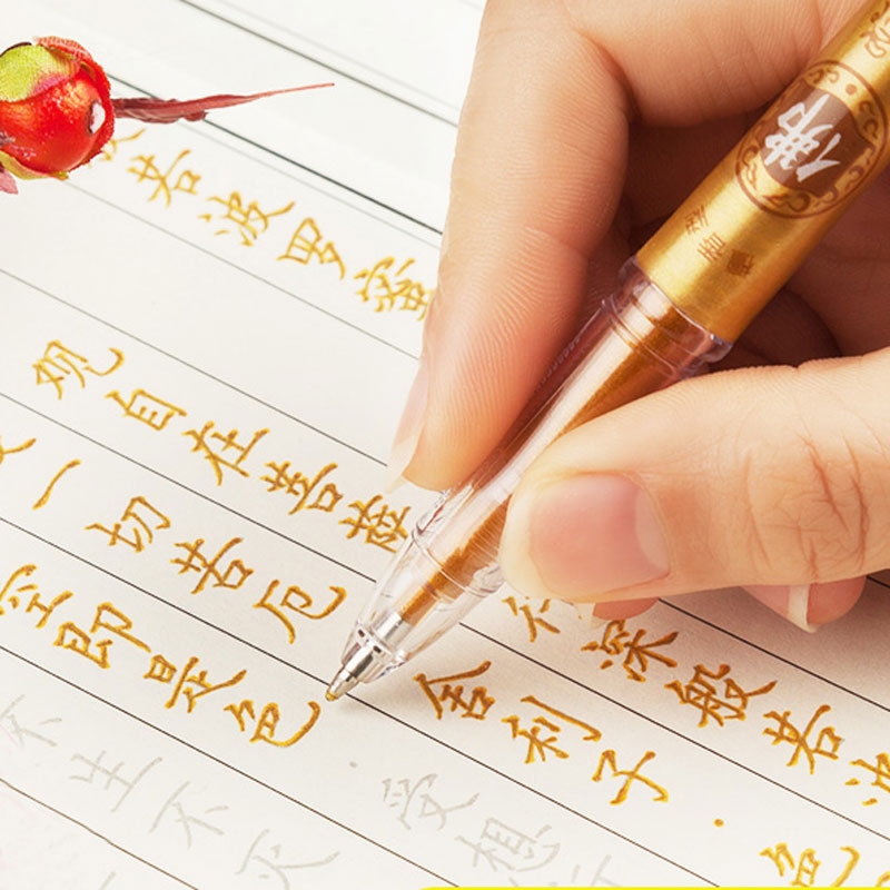 Copy heart sutra calligraphy Chinese character handwriting practice calligraphy copybook with calligraphic pens