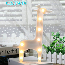 Night light battery LED giraffe modeling deer Christmas decoration lights kids creative gift