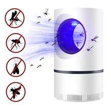 Лампа для уничтожения комаров электрическая с usb питанием без
