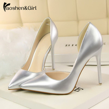Купить с кэшбэком Haoshen&Girl 2020 Woman High Heel Pumps Patent Leather Pointed Toe Stilettos Thin Heels Sexy Ladies Wedding Shoes Black Heels