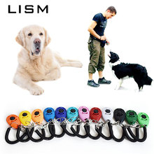 1 Piece Pet Cat Dog Training Clicker Plastic New Dogs Click Trainer Aid Too Adjustable Wrist Strap Sound Key Chain Whistle