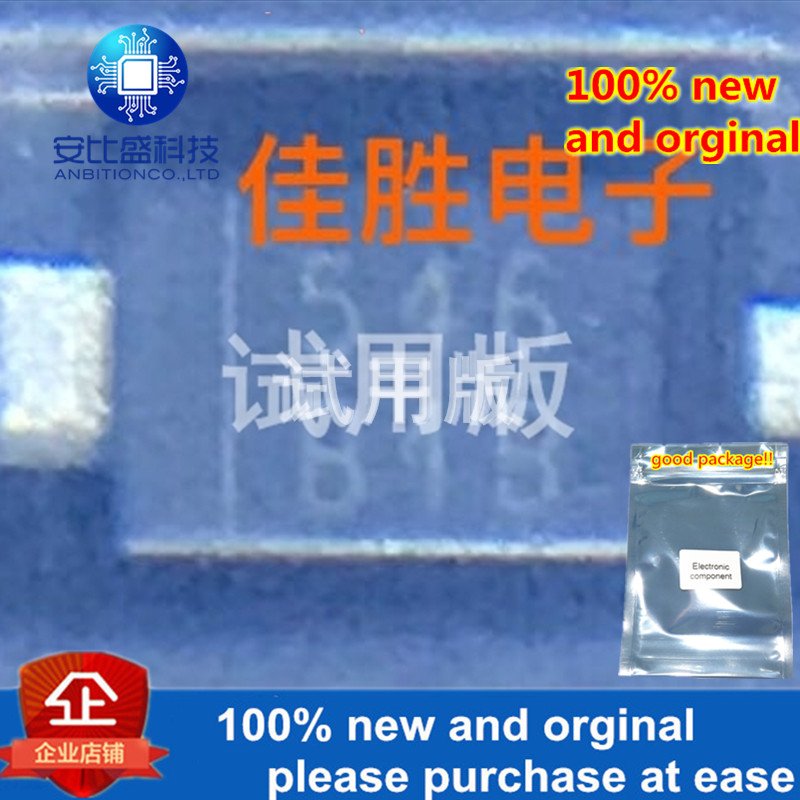 10-20pcs 100% New And Orginal FB1100M 1A100V Built-in Thermal Schottky Diode DO222AA Screen Printing B1B