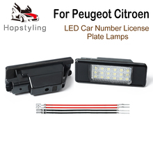 2Pc LED License Number Plate Light Lamp For Peugeot 106 1007 207 307 308 3008 406 407 508 607 Citroen C2 C3 C4 C5 C6 C8 Berlingo car wide angle round vehicle mirror blind spot rearview for peugeot 107 207 307 407 308 408 citroen c1 c2 c3 c4 c5 c6 c8 ds 3 4