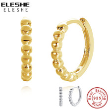 ELESHE 925 Sterling Silver Beaded Hoop Earrings with 18K Gold Plated Stackable Earrings for Women Engagement Christmas Jewelry