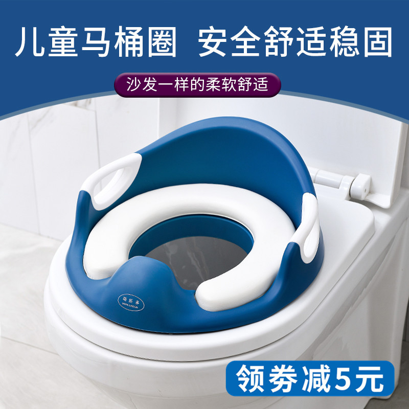 CHILDREN'S Toilet Pedestal Pan Baby Girls Kids Boy Sit Washer Cover GIRL'S Infant Potty Urinal Ce Suo Jia