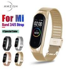 Amzish металлический браслет из нержавеющей стали для xiaomi