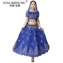 Bollywood Vestito Costume Delle Donne di Danza Indiana Set Danza Del Ventre Sari Abbigliamento Performance di Danza Del Ventre Vestiti In Chiffon di Danza Set Nuovo