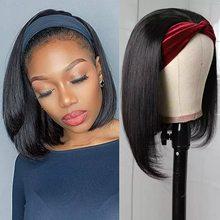 10 12 14 дюймов короткий парик, короткая стрижка с головной повязкой, прямой парик с головной повязкой синтетические парики для чернокожих Для ...