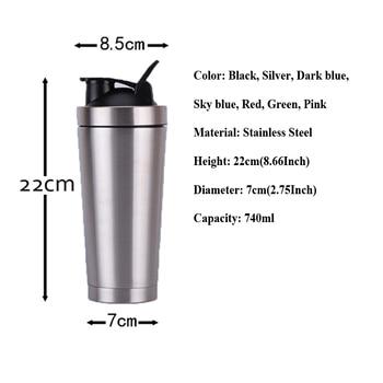 Stainless Steel Protein Shaker Bottle Gym Shake Kettle Sport Milkshake Mixer Water Bottle Whey Protein for Fitness BPA-Free 2