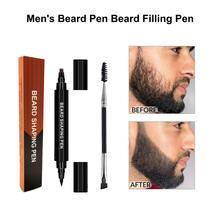 Борода ручка заполнения комплект типа «два в одном» по четырем