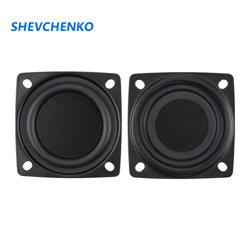 SHEVCHENKO 2 Inch 55mm Bass Radiator Passive Vibration Film Iron Plate Vibration Radiation Basin Speaker Diy 55*55mm 2pcs