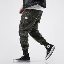 Fashion Streetwear Men Jeans Loose Green Camouflage Military Trousers Denim Cargo Pants Slack Bottom Hip Hop Jeans Men Joggers