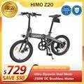 [Без стоимости] EU складной электрический велосипед Himo, портативный складной электрический велосипед для мужчин и женщин, городской велосип...
